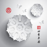 Chinese New Year. Vector Paper Graphic of Blossom. Stock Images