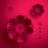 Chinese New Year. Vector Paper Graphic of Blossom. Royalty Free Stock Photos