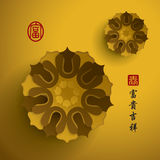 Chinese New Year. Vector Paper Graphic of Blossom. Stock Photo