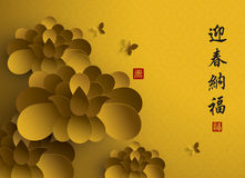 Chinese New Year. Vector Paper Graphic of Lotus. Royalty Free Stock Image