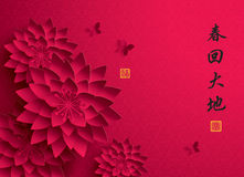Chinese New Year. Vector Paper Graphic of Lotus. Stock Photos