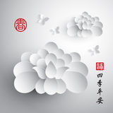 Chinese New Year. Vector Paper Graphic of Lotus. Stock Photo