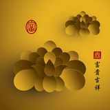 Chinese New Year. Vector Paper Graphic of Lotus. Stock Photography