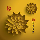 Chinese New Year. Vector Paper Graphic of Lotus. Stock Image