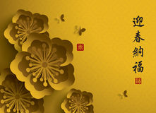 Chinese New Year. Vector Paper Graphic of Plum Blossom. Royalty Free Stock Photography