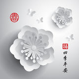 Chinese New Year. Vector Paper Graphic of Plum Blossom. Stock Photography