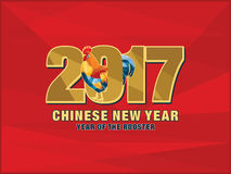 Chinese New Year 2017 vector. Royalty Free Stock Photography