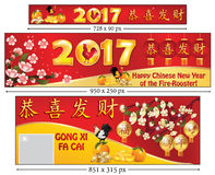Chinese New Year web banners for the Year of the Rooster, Stock Photo