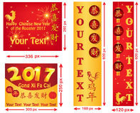 Chinese New Year 2017 - Web set banners. Different sizes: landscapes and square banners for website. Text translation: Happy New Year; Year of the Rooster Royalty Free Stock Image