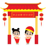 Chinese New Year  on white background. Vector teens on Chinese New Year Holiday. Royalty Free Stock Images