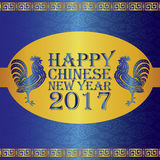 Chinese new year 2017 the year of Chicken and blue color backgroung Stock Images