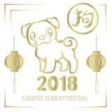 Chinese new year 2018 . Year of the dog. 2018 Chinese New Year. Year of Dog logo Vector Design gold Stock Photography