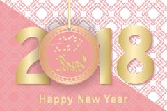 Chinese New Year. Year of the dog. Festive Vector Card Design with cute dog, the zodiac symbol of 2018. Vector illustration Stock Images