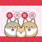 2018 chinese new year, year of dog greeting card template. translation: Fortune dog bring luck. 2018 chinese new year, year of dog greeting card template Stock Images