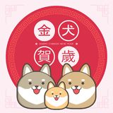 2018 chinese new year, year of dog greeting card template. translation: Fortune dog bring luck royalty free stock photo