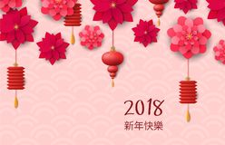 2018 Chinese new year. Year of the dog. Happy New Year - Chinese translation. Red and pink. Paper art flowers, ornament. 2018 Chinese new year. Year of the dog royalty free illustration