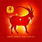 Chinese New Year 2015 Year of Goat Vector Design. Abstract Chinese New Year 2015 Year of Goat Vector Design Stock Photos