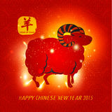 Chinese New Year 2015 Year of Goat Vector Design Royalty Free Stock Photos