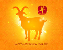 Chinese New Year 2015 Year of Goat Vector Design Stock Images