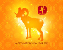 Chinese New Year 2015 Year of Goat Vector Design Royalty Free Stock Photography