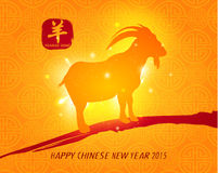 Chinese New Year 2015 Year of Goat Vector Design. Abstract Chinese New Year 2015 Year of Goat Vector Design Royalty Free Illustration