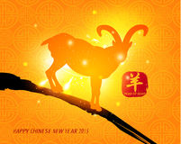 Chinese New Year 2015 Year of Goat Vector Design Royalty Free Stock Image