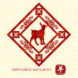 Chinese New Year 2015 Year of Goat Vector Design Stock Photography