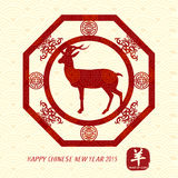 Chinese New Year 2015 Year of Goat Vector Design Stock Photo