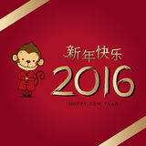 Chinese new year 2016, year of the monkey. Chinese new year card and zodiac vector illustration
