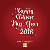 Chinese New Year. Year of the Monkey. Chinese New Year. Year of the Monkey on a Red Background stock illustration