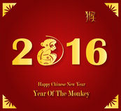 Chinese New Year 2016. Year of the Monkey. Red Background Royalty Free Stock Images