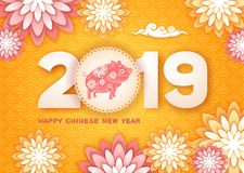 Chinese New Year, Year Of The Pig Stock Images