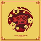 Chinese New Year 2019. Year of Pig royalty free illustration