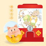 2019 Chinese New Year, Year of Pig Vector with cute piggy come out from gashapon with 12 chinese zodiac. =Translation: Auspicious Year of the pig vector illustration