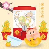 2019 Chinese New Year, Year of Pig Vector with cute piggy come out from gashapon with 12 chinese zodiac. Translation: Auspicious Year of the pig stock illustration