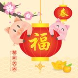 2019 Chinese New Year, Year of Pig Vector with cute piggy with lantern couplet, gold ingots, tangerine. stock photo
