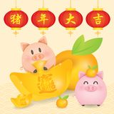 2019 Chinese New Year, Year of Pig Vector with cute piggy with lantern couplet, gold ingots, tangerine. royalty free stock photos