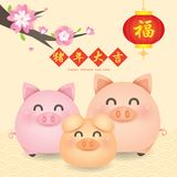 2019 Chinese New Year, Year of Pig Vector with cute piggy with tangerine, gold ingots and blossom tree. royalty free stock photography
