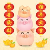 2019 Chinese New Year, Year of Pig Vector with happy piggy family with lantern couplet, gold ingots, tangerine and blossom tree. Translation: Auspicious Year royalty free illustration