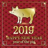 2019 Chinese New Year. Year of the pig. Vector illustration. New Year. Gold on red. Translation: pig vector illustration