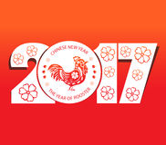 Chinese new year 2017. The year of rooster.  Royalty Free Stock Image