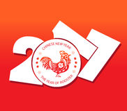 Chinese new year 2017. The year of rooster.  Stock Photos