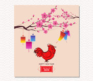 Chinese new year 2017. Year of the Rooster.  Royalty Free Stock Image