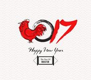 Chinese new year 2017 - Year of the Rooster.  Royalty Free Stock Photo