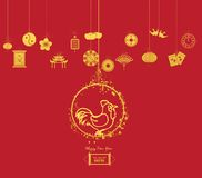 Chinese new year. Year of Rooster Royalty Free Stock Images