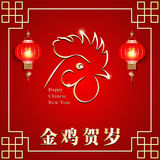 Chinese New Year Year of The Rooster Royalty Free Stock Photography