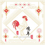 Chinese new year Year of the Rooster 2017. Calligraphy translation: `Happy new year` and `Rooster year`.  Red Stamp with Vintage Rooster Calligraphy Royalty Free Stock Images