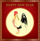 Chinese New Year – year of the rooster Stock Photography