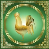 Chinese New Year – year of rooster Stock Photography
