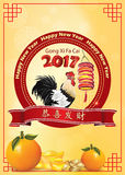 Chinese New Year 2017, Year of the rooster - greeting card. Chinese Text translation: Happy New Year! Print colors used Royalty Free Stock Images